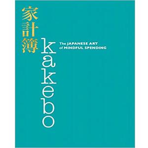 kakebo.png